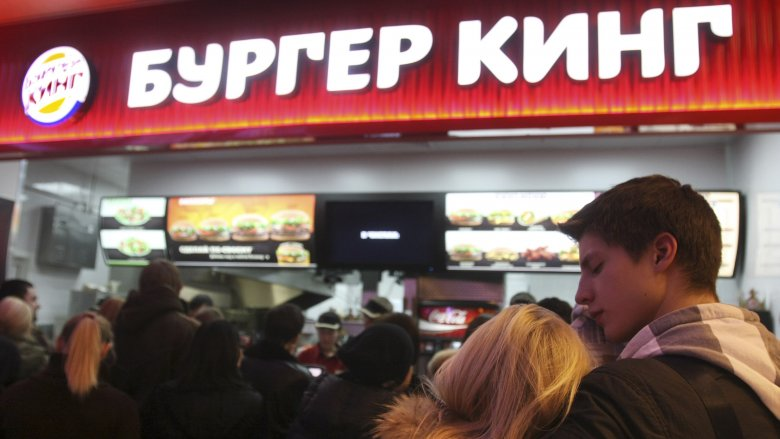 Burger King in Russia